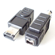 Firewire Adapters