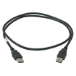 USB 2.0 A-A Male Cables